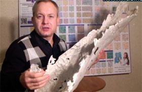 Жидкие обои на Власихе и в Одинцово. Видео.