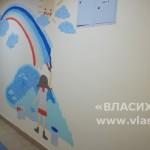 Картина в детском саду Звездочка